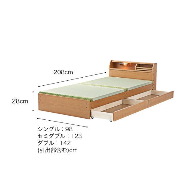 ベッド 畳ベッド 収納ベッド セミダブル ロータイプ 幅123×奥行208×高さ59.5(床面高28)cm ダークブラウン ライトブラウン 棚付き 照明付き キャスター付き ioo 03