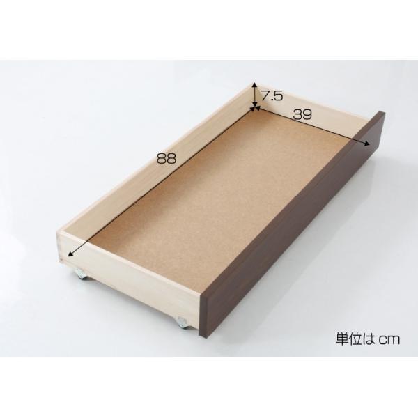 ベッド 畳ベッド 収納ベッド セミダブル ロータイプ 幅123×奥行208×高さ59.5(床面高28)cm ダークブラウン ライトブラウン 棚付き 照明付き キャスター付き ioo 04