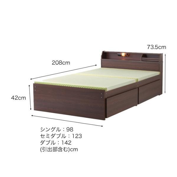 ベッド 畳ベッド 収納ベッド ダブル ハイタイプ 幅142×奥行208×高さ73.5(床面高42)cm ダークブラウン ライトブラウン 棚付き 照明付き キャスター付き 引出し|ioo|03