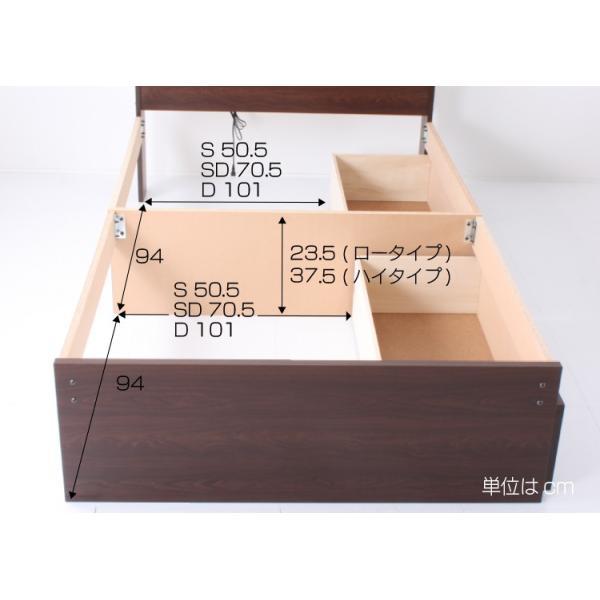 ベッド 畳ベッド 収納ベッド ダブル ハイタイプ 幅142×奥行208×高さ73.5(床面高42)cm ダークブラウン ライトブラウン 棚付き 照明付き キャスター付き 引出し|ioo|05