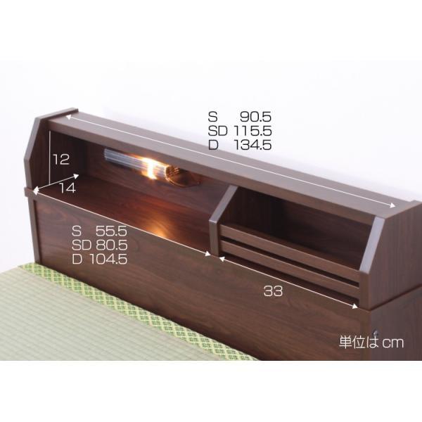 ベッド 畳ベッド 収納ベッド ダブル ハイタイプ 幅142×奥行208×高さ73.5(床面高42)cm ダークブラウン ライトブラウン 棚付き 照明付き キャスター付き 引出し|ioo|06