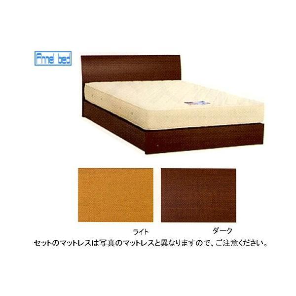 パネル型ベッド 引出無+ポケット800マット セミダブル|ioo