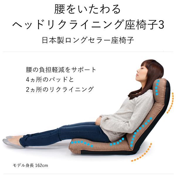 座椅子 座イス 座いす リクライニング 腰痛 日本製 コンパクト|ioo|02