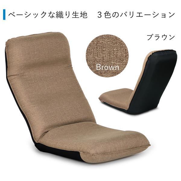 座椅子 座イス 座いす リクライニング 腰痛 日本製 コンパクト|ioo|07