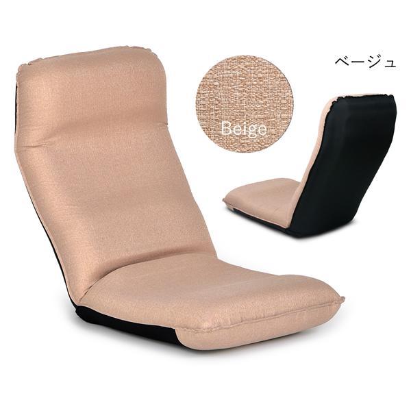 座椅子 座イス 座いす リクライニング 腰痛 日本製 コンパクト|ioo|08