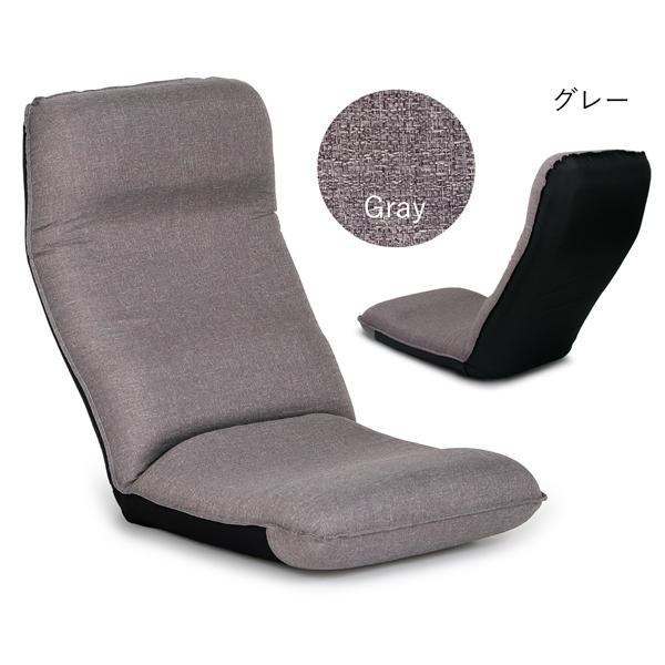 座椅子 座イス 座いす リクライニング 腰痛 日本製 コンパクト|ioo|09