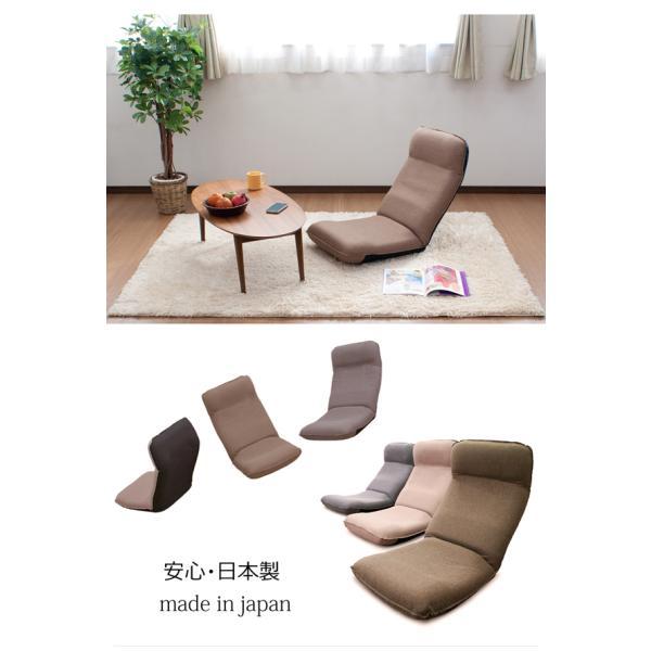 座椅子 座イス 座いす リクライニング 腰痛 日本製 コンパクト|ioo|10