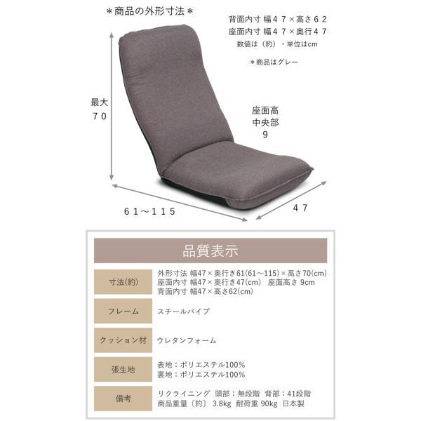 座椅子 座イス 座いす リクライニング 腰痛 日本製 コンパクト|ioo|11