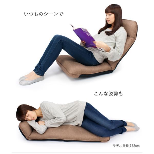 座椅子 座イス 座いす リクライニング 腰痛 日本製 コンパクト|ioo|03