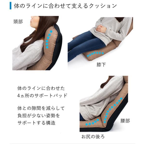 座椅子 座イス 座いす リクライニング 腰痛 日本製 コンパクト|ioo|04