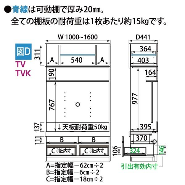 テレビ台 ハイタイプ 完成品 TV 幅100-120cm テレビすきまくん 日本製 サイズオーダー 壁面収納家具 テレビボード ioo 02