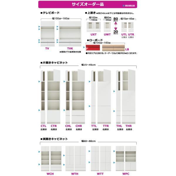 完成品 片開きキャビネット CHL/CHR 幅31-45cm テレビすきまくん 日本製 サイズオーダー 壁面収納家具 テレビボード|ioo|04