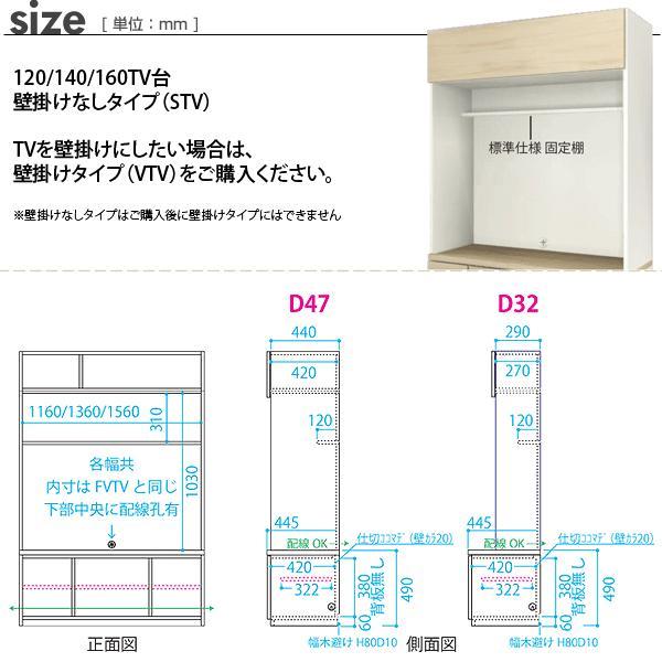 壁面収納 MG3 テレビ台 (フラップガラス扉) 幅160cm 奥行47cm D47 160-GSTV MGver.3|ioo|03