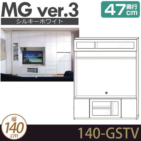 壁面収納 MG3 シルキーホワイト テレビ台 (フラップガラス扉) 幅140cm 奥行47cm D47 140-GSTV MGver.3 ioo