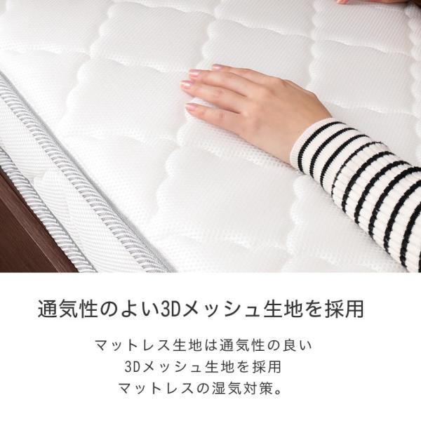 neruco ポケットコイルマットレス セミダブル 薄型ポケットコイル 11cm厚 ベッドマットレス スプリングマットレス  体圧分散 安心清潔 ioo 07