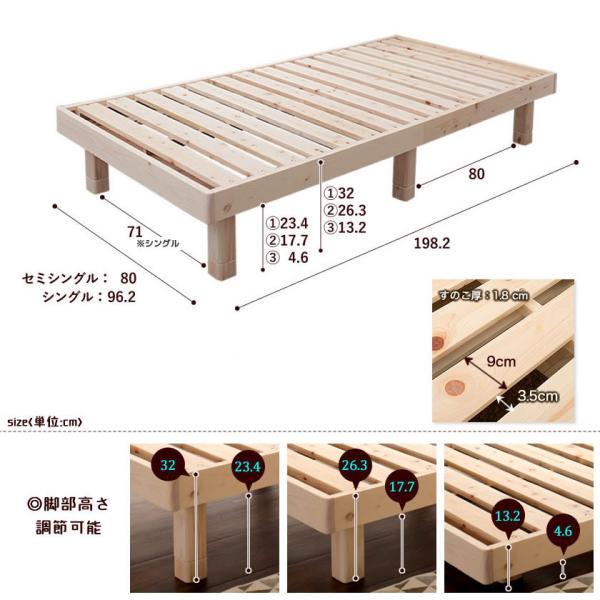 檜すのこベッド シングル ヘッドレスベッド フレームのみ 総檜 床面高さ3段階調節 湿気を上手ににがすのこ床板 スノコベッド シングルベッド|ioo|02