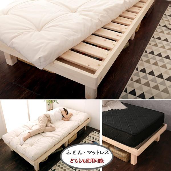 檜すのこベッド シングル ヘッドレスベッド フレームのみ 総檜 床面高さ3段階調節 湿気を上手ににがすのこ床板 スノコベッド シングルベッド|ioo|11