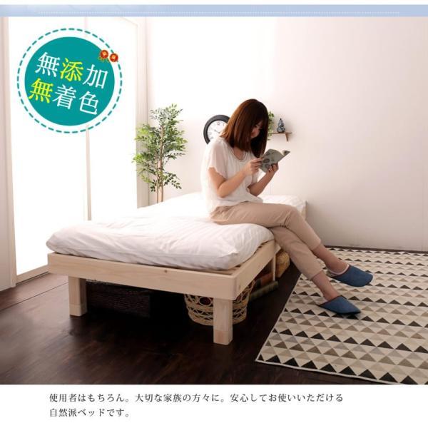檜すのこベッド シングル ヘッドレスベッド フレームのみ 総檜 床面高さ3段階調節 湿気を上手ににがすのこ床板 スノコベッド シングルベッド|ioo|13