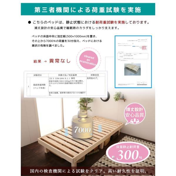 檜すのこベッド シングル ヘッドレスベッド フレームのみ 総檜 床面高さ3段階調節 湿気を上手ににがすのこ床板 スノコベッド シングルベッド|ioo|14
