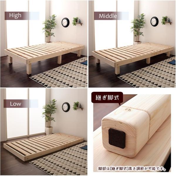 檜すのこベッド シングル ヘッドレスベッド フレームのみ 総檜 床面高さ3段階調節 湿気を上手ににがすのこ床板 スノコベッド シングルベッド|ioo|03