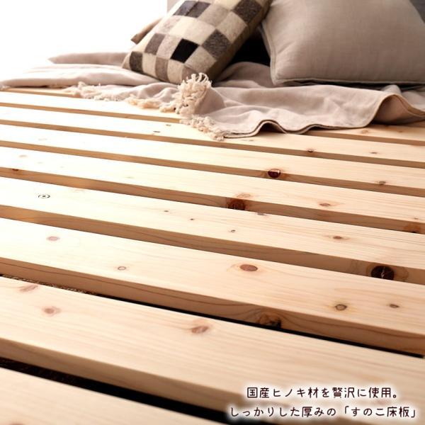 檜すのこベッド シングル ヘッドレスベッド フレームのみ 総檜 床面高さ3段階調節 湿気を上手ににがすのこ床板 スノコベッド シングルベッド|ioo|05