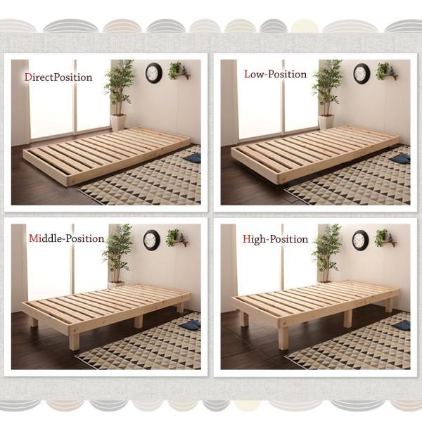 檜すのこベッド シングル ヘッドレスベッド フレームのみ 総檜 床面高さ3段階調節 湿気を上手ににがすのこ床板 スノコベッド シングルベッド|ioo|06