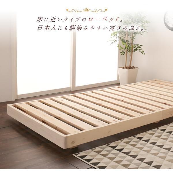 檜すのこベッド シングル ヘッドレスベッド フレームのみ 総檜 床面高さ3段階調節 湿気を上手ににがすのこ床板 スノコベッド シングルベッド|ioo|07
