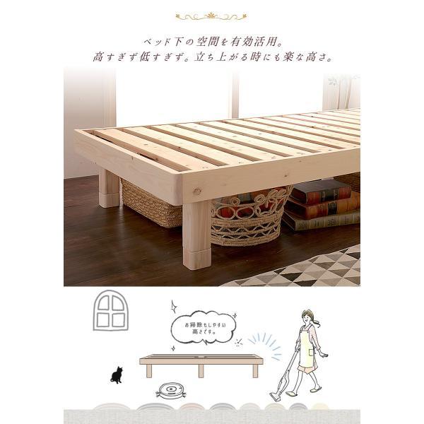 檜すのこベッド シングル ヘッドレスベッド フレームのみ 総檜 床面高さ3段階調節 湿気を上手ににがすのこ床板 スノコベッド シングルベッド|ioo|08
