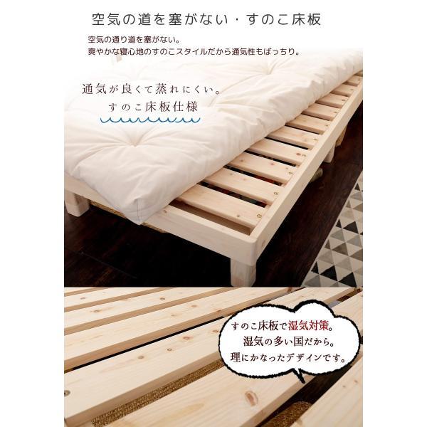 檜すのこベッド シングル ヘッドレスベッド フレームのみ 総檜 床面高さ3段階調節 湿気を上手ににがすのこ床板 スノコベッド シングルベッド|ioo|09