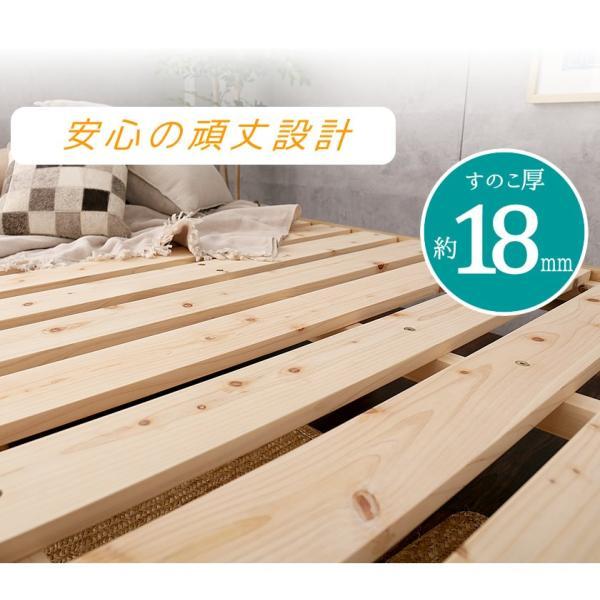 檜すのこベッド シングル ヘッドレスベッド フレームのみ 総檜 床面高さ3段階調節 湿気を上手ににがすのこ床板 スノコベッド シングルベッド|ioo|10