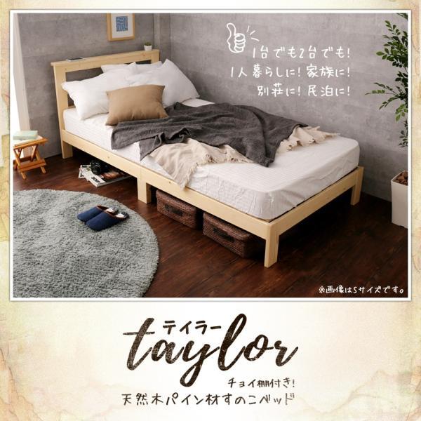 すのこベッド セミシングル ベッドフレーム 木製 北欧パイン材 耐荷重350kg 棚付き 簡単組立|ioo|02