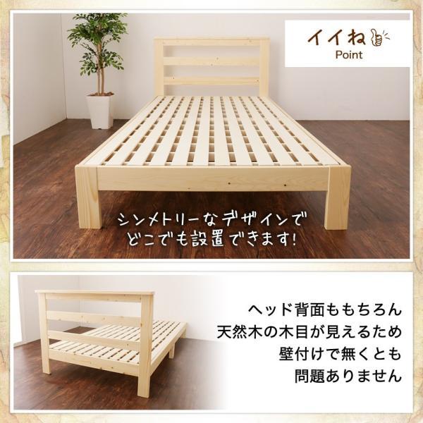 すのこベッド セミシングル ベッドフレーム 木製 北欧パイン材 耐荷重350kg 棚付き 簡単組立|ioo|11