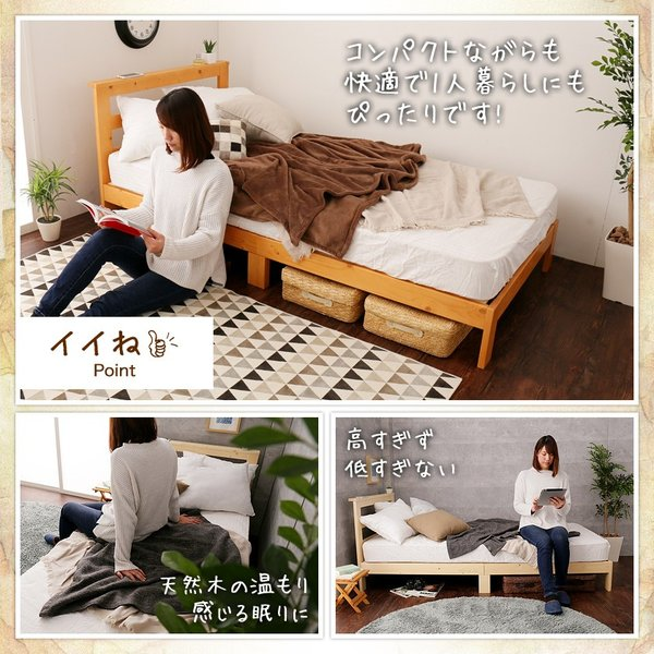 すのこベッド セミシングル ベッドフレーム 木製 北欧パイン材 耐荷重350kg 棚付き 簡単組立|ioo|13