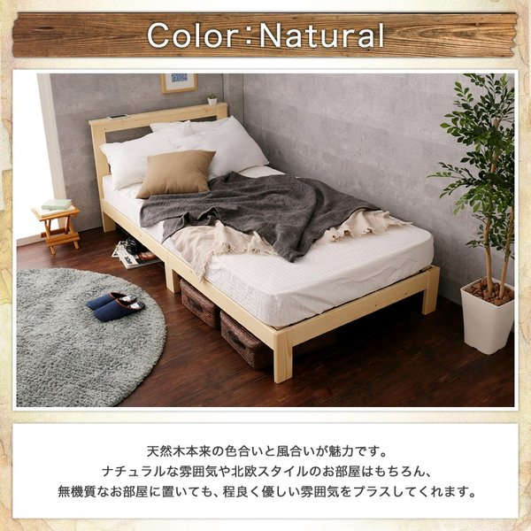 すのこベッド セミシングル ベッドフレーム 木製 北欧パイン材 耐荷重350kg 棚付き 簡単組立|ioo|15