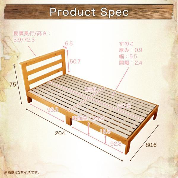 すのこベッド セミシングル ベッドフレーム 木製 北欧パイン材 耐荷重350kg 棚付き 簡単組立|ioo|17