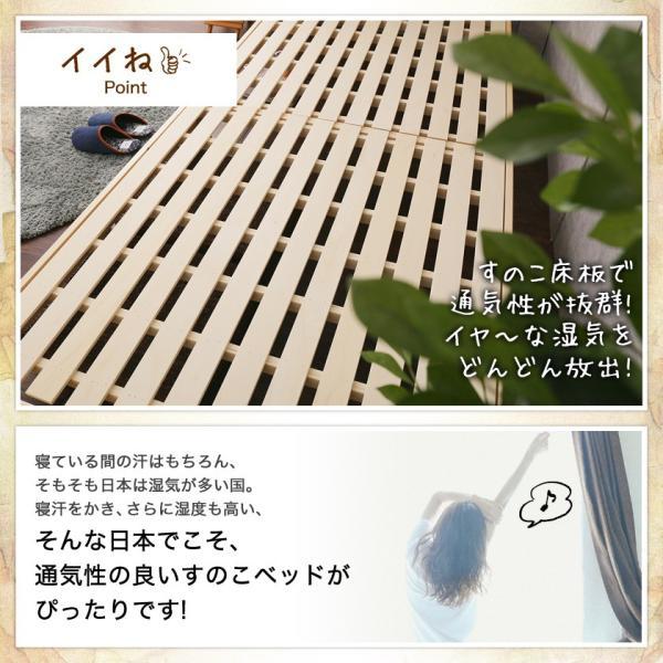 すのこベッド セミシングル ベッドフレーム 木製 北欧パイン材 耐荷重350kg 棚付き 簡単組立|ioo|04