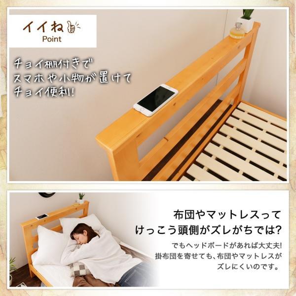 すのこベッド セミシングル ベッドフレーム 木製 北欧パイン材 耐荷重350kg 棚付き 簡単組立|ioo|05