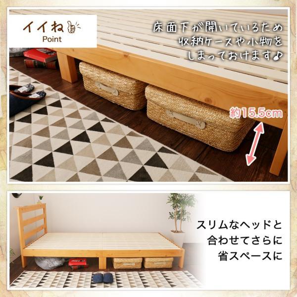 すのこベッド セミシングル ベッドフレーム 木製 北欧パイン材 耐荷重350kg 棚付き 簡単組立|ioo|07