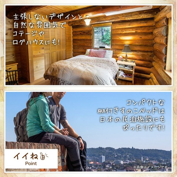 9/16〜21限定プレミアム会員5%OFF★ すのこベッド シングル 厚さ15cmポケットコイルマットレス付き 木製 北欧パイン材 耐荷重350kg|ioo|14