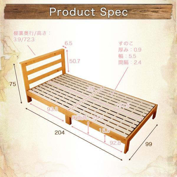 9/16〜21限定プレミアム会員5%OFF★ すのこベッド シングル 厚さ15cmポケットコイルマットレス付き 木製 北欧パイン材 耐荷重350kg|ioo|17