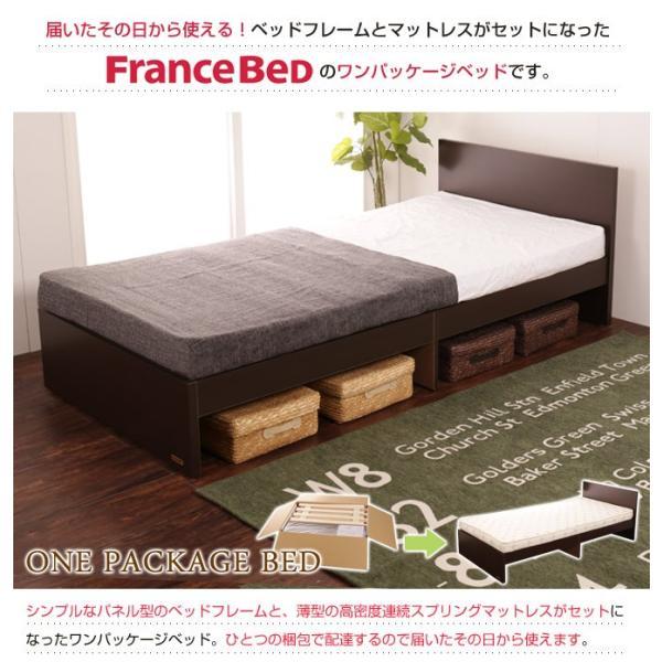 フランスベッド 木製 すのこベッド ASパックインワン シングル ワンパッケージベッド 薄型 マルチラススーパーマットレス付 シングルベッド 木製ベッド 新生活|ioo|03