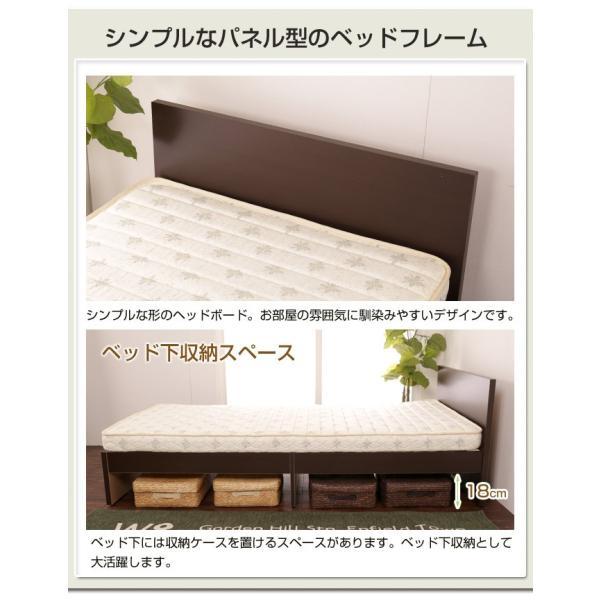 フランスベッド 木製 すのこベッド ASパックインワン シングル ワンパッケージベッド 薄型 マルチラススーパーマットレス付 シングルベッド 木製ベッド 新生活|ioo|04