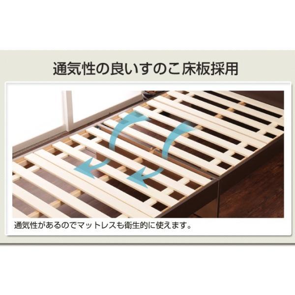 フランスベッド 木製 すのこベッド ASパックインワン シングル ワンパッケージベッド 薄型 マルチラススーパーマットレス付 シングルベッド 木製ベッド 新生活|ioo|05