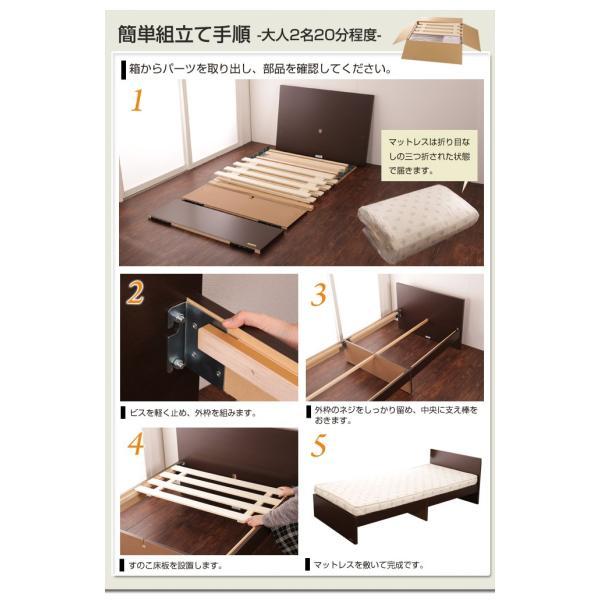 フランスベッド 木製 すのこベッド ASパックインワン シングル ワンパッケージベッド 薄型 マルチラススーパーマットレス付 シングルベッド 木製ベッド 新生活|ioo|06
