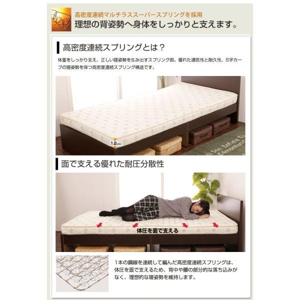 フランスベッド 木製 すのこベッド ASパックインワン シングル ワンパッケージベッド 薄型 マルチラススーパーマットレス付 シングルベッド 木製ベッド 新生活|ioo|07