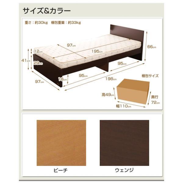 フランスベッド 木製 すのこベッド ASパックインワン シングル ワンパッケージベッド 薄型 マルチラススーパーマットレス付 シングルベッド 木製ベッド 新生活|ioo|10