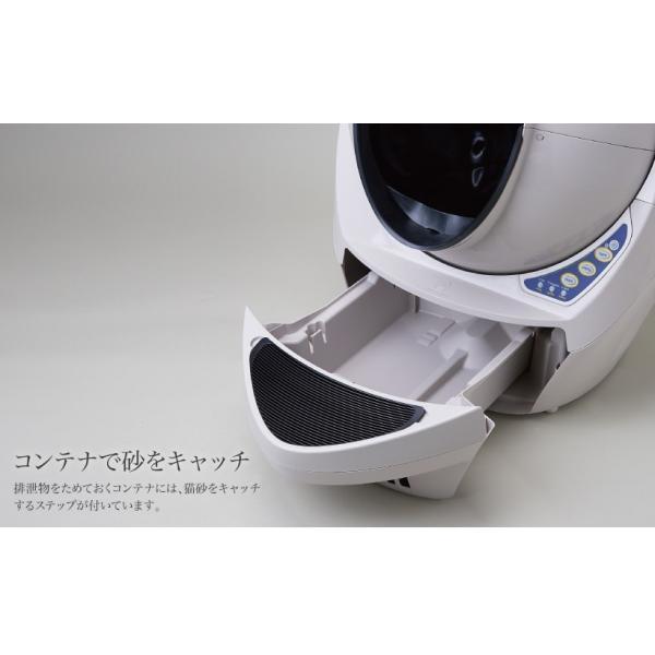 キャットロボット オープンエアー(全自動猫用/1年保証・電話相談・修理対応)【送料無料(北海道・沖縄・離島等除く)】 ip-plus 11
