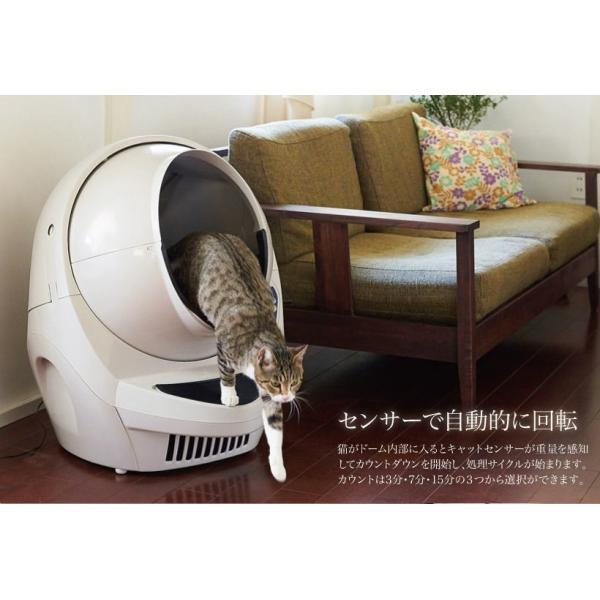 キャットロボット オープンエアー(全自動猫用/1年保証・電話相談・修理対応)【送料無料(北海道・沖縄・離島等除く)】 ip-plus 06