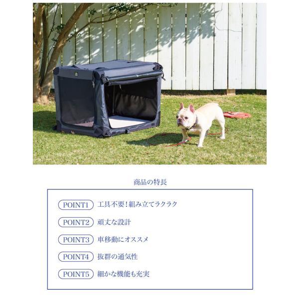 ケージ 犬 折りたたみ ドライブ ソフトケンネル 82|ip-plus|05