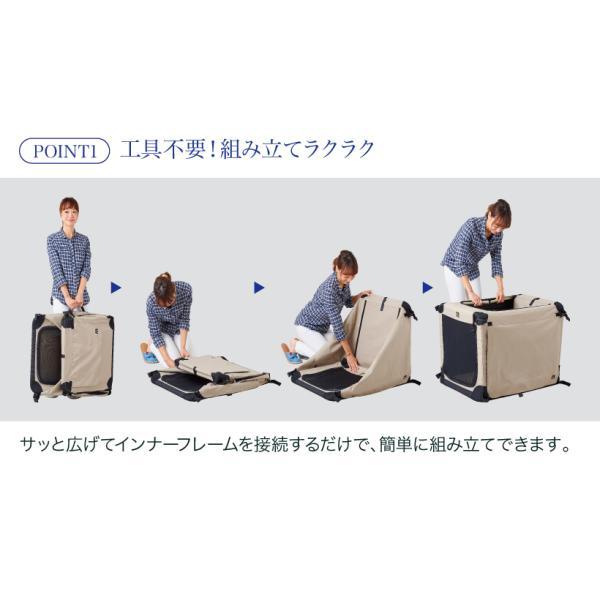 ケージ 犬 折りたたみ ドライブ ソフトケンネル 82|ip-plus|06
